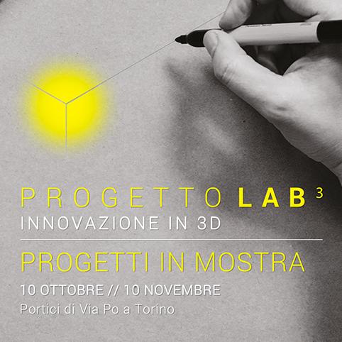 innovazione in 3d. Locandina
